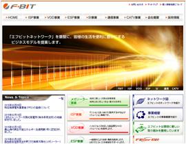 エフビットコミュニケーションズ株式会社