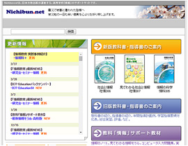 Nichibun.net