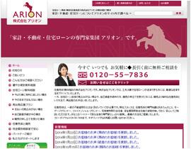 株式会社アリオン